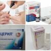 Противогрибковые препараты – недорогие, но эффективные