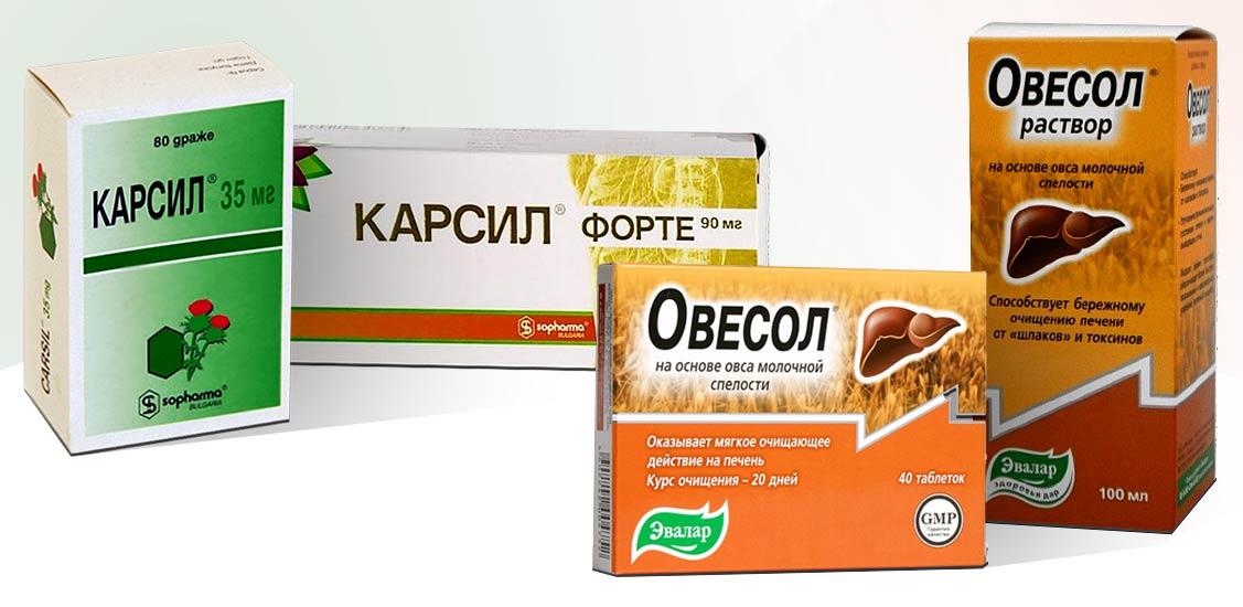 Препараты с расторопшей