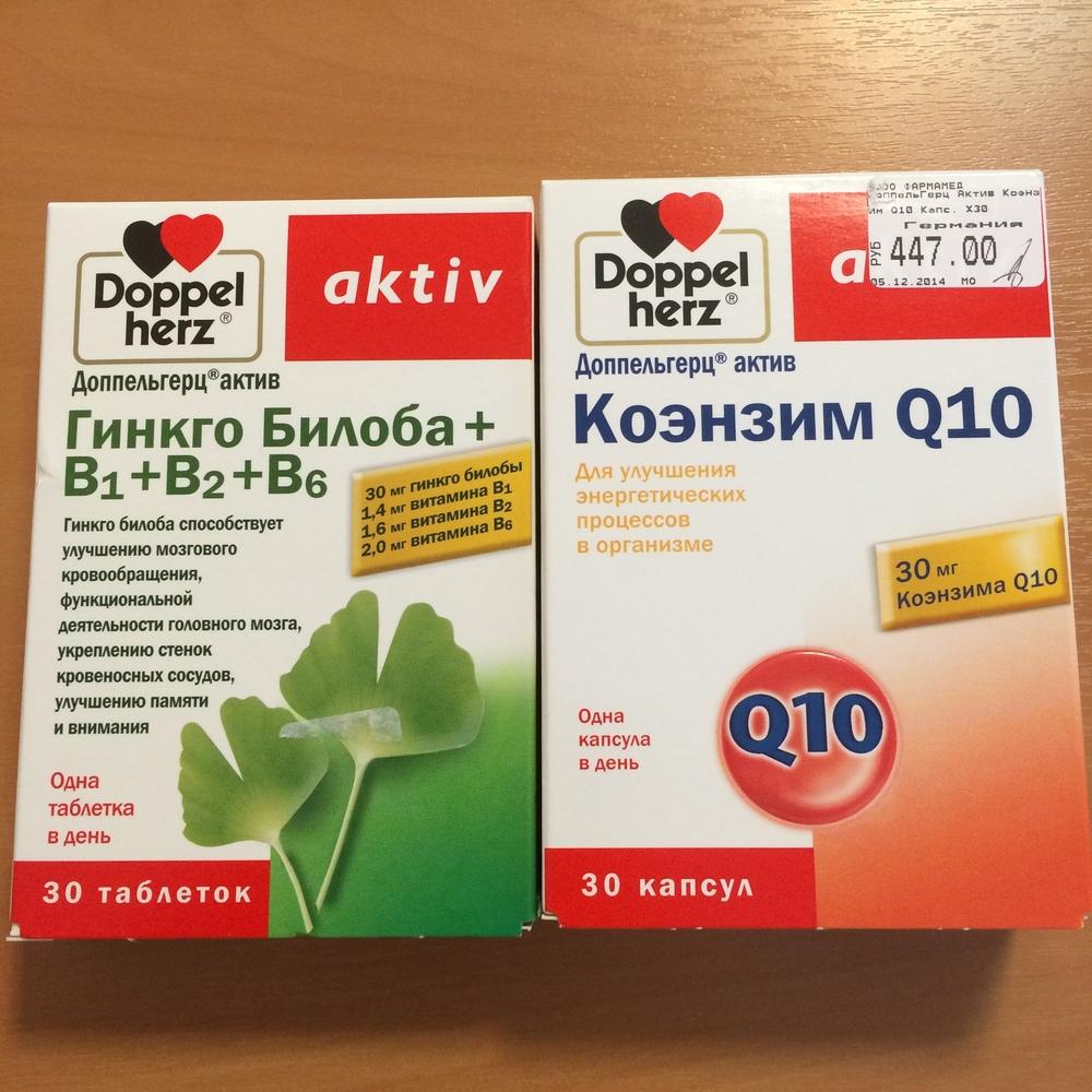 Препараты с экстрактом гинкго билобы