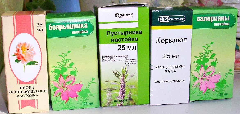 Пять препаратов
