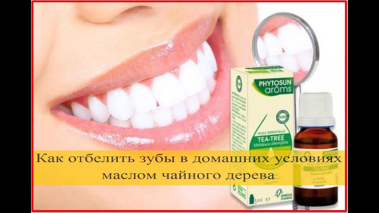 Мелалеука для зубов