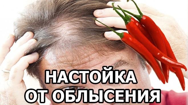 Красный перец: польза и вред