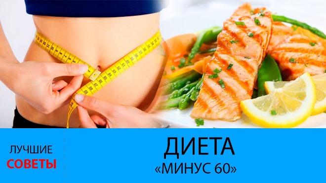 Как готовится чечевица для похудения